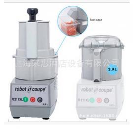 法国进口罗伯特R211XL 食品处理机、罗伯特食品处理机