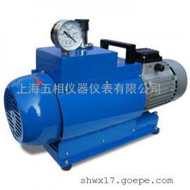 WX-8�o油真空泵