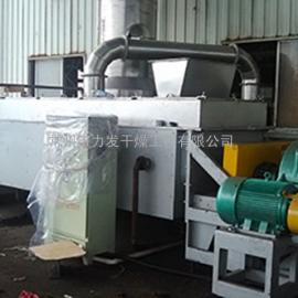 低碳环保污泥干燥处理设备