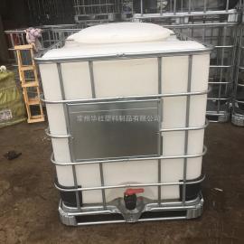 和县1吨500L方形塑料吨桶IBC集装桶化工运输桶生产厂家
