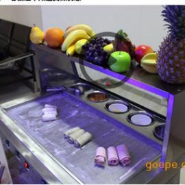 炒酸奶机炒冰机商用炒冰淇淋炒奶冰激凌卷机双锅炒冰粥机