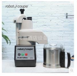 法国罗伯特R301 Ultra 进口商用切菜搅拌机