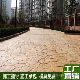 混凝土压模地坪 水泥压膜地面 压膜路面