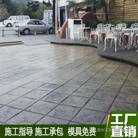 混凝土压膜地面 道路压膜 艺术压膜地坪