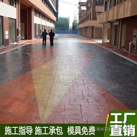 艺术压模地面 彩色压膜地坪 混凝土压膜地面