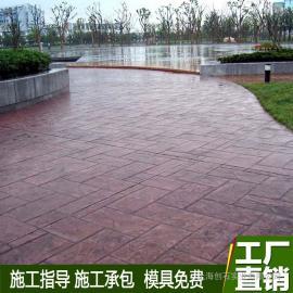 艺术压模地面 混凝土压模地坪 混凝土压膜路面
