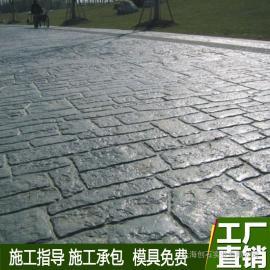 水泥压模路面 混凝土压模路面 压膜地坪