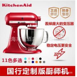 美国厨宝kitchenaid 5KSM150PS厨宝和面机