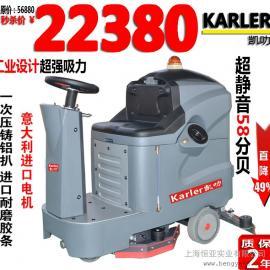 驾驶式洗地车商场物业超市拖地机仓储工业用洗地吸干机K5