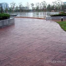 混凝土压膜地坪 彩色压模路面 艺术压模地坪