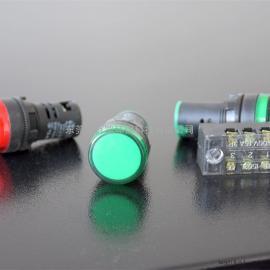 指示灯24v 开关 红绿按钮开关 电源信号灯 清仓数量有限
