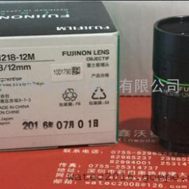 富士能高分辨率定焦工业镜头HF1218-12M