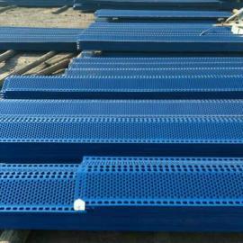 防风抑尘网规格齐全单双三峰型挡风抑尘网厂家
