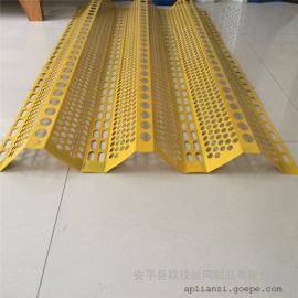 金属冲孔卷板喷塑防风抑尘网墙规格