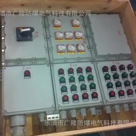 BXD53-8/32K100防爆动力箱
