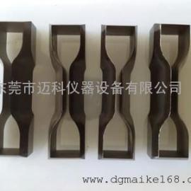 迈科MK-825哑铃裁刀