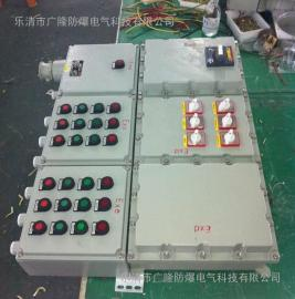 BXD-6/25K80防爆动力配电箱 六回路防爆动力箱