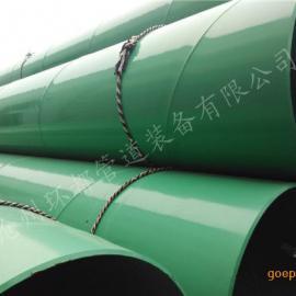 内外环氧树脂复合管厂家价格
