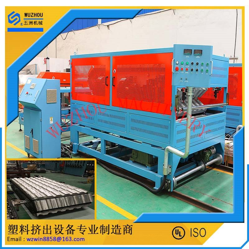 PVC合成树脂瓦生产设备 塑料树脂瓦设备