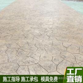 混凝土压模 彩色压膜混凝土 艺术压膜地坪