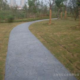 压模混凝土 混凝土压模地坪 彩色压模路面