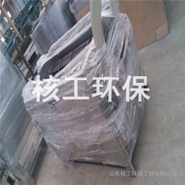 北京核工厂家本行制作叠螺脱水机 叠螺式污泥脱水机直销