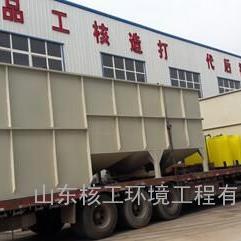 山东核工加工订制高效沉淀池斜管沉淀器精密易运输操作方便