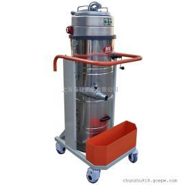 北京正规工业厂房用吸尘 吸铁屑 尘垢公用上下桶工业吸尘器