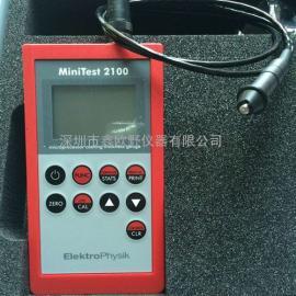 德国EPK MiniTest 2100 测厚仪