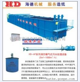 CAF系列涡凹气浮(散装件定制客户自行组装用)