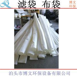 博文除尘布袋 常温滤袋 除尘滤袋 袋笼骨架除尘配件厂家直供