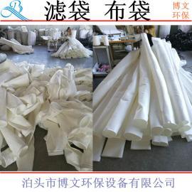 博文除尘布袋 常温滤袋 除尘滤袋 布袋骨架除尘配件厂家直供