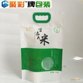 【沧州】生产大米真空包装袋厂家