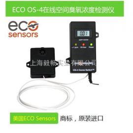 美国ECO OS-4在线臭氧浓度检测仪