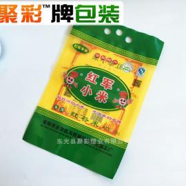 【郑州】大米包装袋大米真空袋塑料大米包装袋 2.5公斤5kg