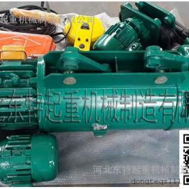 粉尘防爆钢丝绳电动葫芦-3T矿用钢丝绳电动葫芦报价