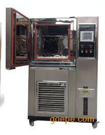 全新高低温交变湿热实验机、高低温交变湿热实验箱2017最新报价