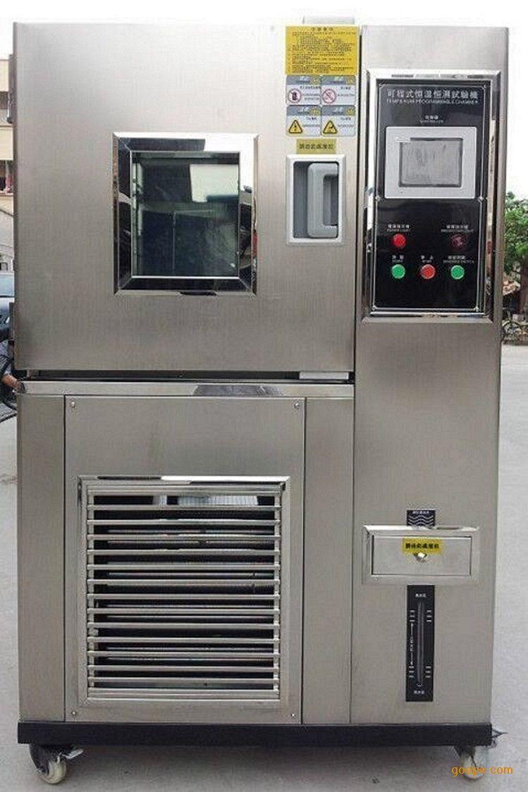 高低温湿热循环测试箱、高低温湿热循环测试机厂家