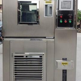高低温湿热交变试验箱价格