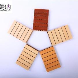 声美纳木质吸音板/会议室专用木质吸音板/环保木质吸音板批发