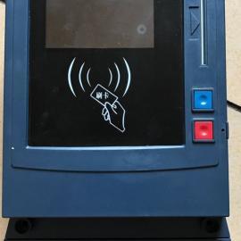 井电双控智能控制设备