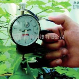 叶片厚度测定仪SYS-TY1