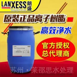 正品供应 德国原装进口朗盛(原拜耳)水处理离子交换树脂NM-60