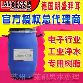 原装正品LANXESS朗盛树脂NM-60SG抛光树脂