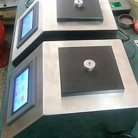 CH-1a+型感应式玻璃瓶测厚仪