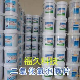 河北高效漂白剂厂家杀菌消毒剂价格