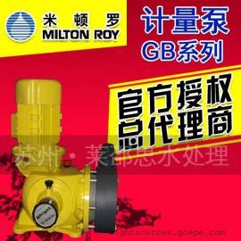 一级代理米顿罗GM0050PR1MNN计量泵厂家报价