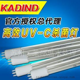 一级代理美国KADIND G10T5L紫外线杀菌灯管