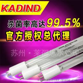 纯水专用杀菌灯 美国KADIND G64T5L/150W紫外线杀菌灯管