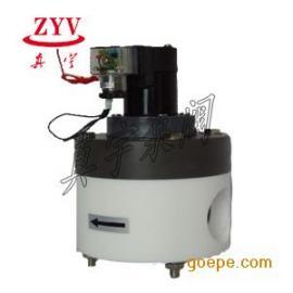 ZCF四氟电磁阀耐腐蚀电磁阀